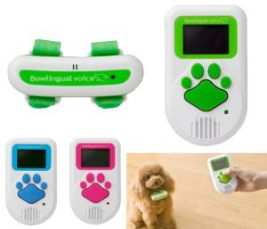 Bowlingual-Dog-Voice-Translator